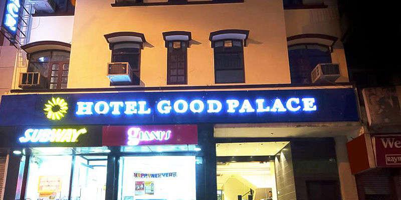 Good Palace