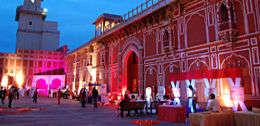 Jaipur - Ajmer / Pushkar